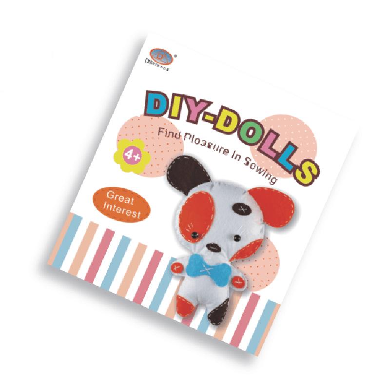 兒童益智玩具DIY縫制布娃娃玩偶&小狗款