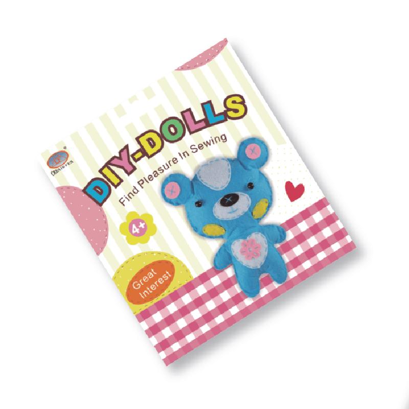 兒童益智玩具DIY縫制布娃娃玩偶&小熊款